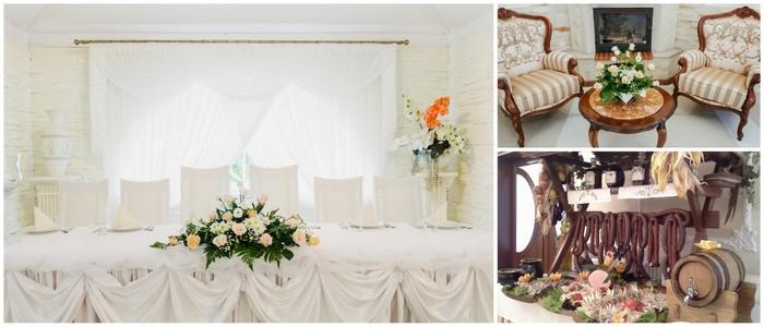 sala na wesele Błonie